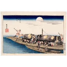 Utagawa Hiroshige: Yodo River - Honolulu Museum of Art