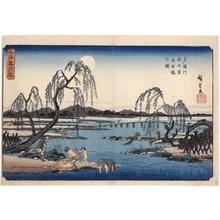 Utagawa Hiroshige: Fishing for Ayu under an Autumn Moon on the Tama River - Honolulu Museum of Art