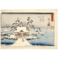 Utagawa Hiroshige: Snow at the Benzaiten Shrine at Inokashira Pond - Honolulu Museum of Art
