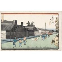 Utagawa Hiroshige: Shinzeniza at Shiba - Honolulu Museum of Art