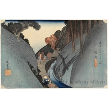Utagawa Hiroshige: Utsu Mountain at Okabe (Station #22) - Honolulu Museum of Art