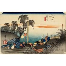 Utagawa Hiroshige: Fujikawa: Böbana (The Boundary Marker) (Station #38) - Honolulu Museum of Art