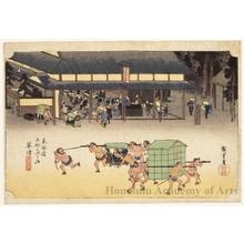 歌川広重: Ubumochiya Restaurant and Relay Station at Kusatsu (Station #53) - ホノルル美術館