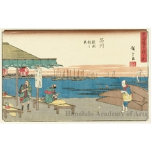 Utagawa Hiroshige: Shinagawa (Station #2) - Honolulu Museum of Art