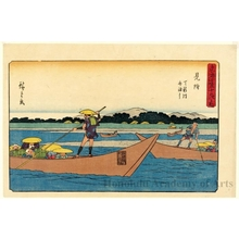 歌川広重: Ferryboats on the Tenryü River at Mitsuke (Station #29) - ホノルル美術館