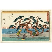 Utagawa Hiroshige: Hamamatsu (Station #30) - Honolulu Museum of Art