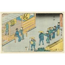 歌川広重: Goyu (Station #36) - ホノルル美術館