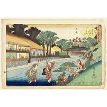 Utagawa Hiroshige: Ögiya at Öji - Honolulu Museum of Art