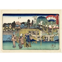 Utagawa Hiroshige: Dewaya and a View of Mimeguri - Honolulu Museum of Art