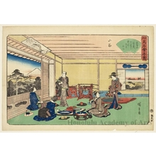 Utagawa Hiroshige: Yaozen Restaurant at Sanya - Honolulu Museum of Art