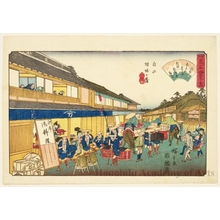 Utagawa Hiroshige: Mankin at Hakusan Keiseigakubo - Honolulu Museum of Art