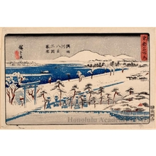 Utagawa Hiroshige: Evening Snow at Mimeguri Shrine - Honolulu Museum of Art