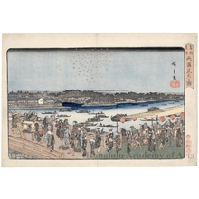 歌川広重: A Picture of Fireworks at Ryögoku - ホノルル美術館