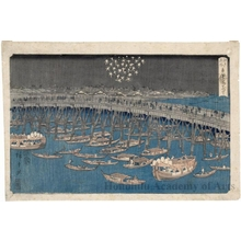 Utagawa Hiroshige: Fireworks at Ryögokubashi Bridge - Honolulu Museum of Art
