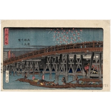 Utagawa Hiroshige: Fireworks at Ryögoku Bridge - Honolulu Museum of Art