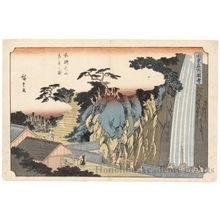 Utagawa Hiroshige: The Röben Waterfall at Öyama in Sagami Province - Honolulu Museum of Art