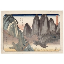 Utagawa Hiroshige: Distant View of Mt. Nakano in Közuke Province - Honolulu Museum of Art