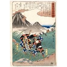 歌川広重: Soga Brothers at Miharano in Shinano (Descriptive Title) - ホノルル美術館