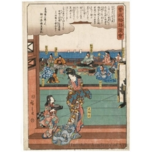 Utagawa Hiroshige: Tora Gozen at the Banquet of Wada no Yoshimori (Descriptive Title) - Honolulu Museum of Art