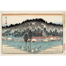 Utagawa Hiroshige: Inari Shrine at Öji - Honolulu Museum of Art