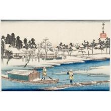 歌川広重: Clearing after Snowfall, Massaki - ホノルル美術館