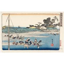 Utagawa Hiroshige: Shell Gathering at Susaki - Honolulu Museum of Art