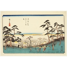Utagawa Hiroshige: Blossom Viewing at Asuka Mountain - Honolulu Museum of Art