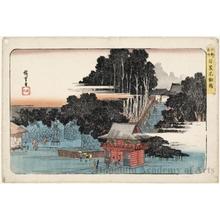 歌川広重: Visit of Fudö Temple at Meguro - ホノルル美術館