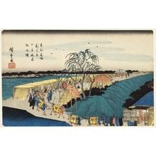 Utagawa Hiroshige: Daybreak at Emon Slope on the Nihon Embankment, Shinyoshiwara - Honolulu Museum of Art