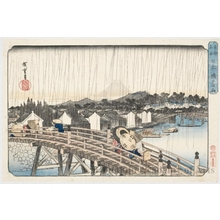 Utagawa Hiroshige: Nihonbashi Bridge in a Rain Shower - Honolulu Museum of Art