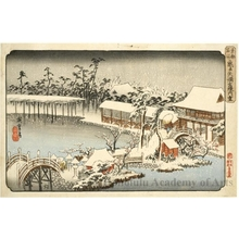 Utagawa Hiroshige: View of Kameido Tenmangü Shrine in Snow - Honolulu Museum of Art