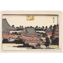歌川広重: Kinryüzan Temple in Asakusa - ホノルル美術館