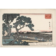 Utagawa Hiroshige: Matsuchi Mountain - Honolulu Museum of Art