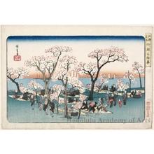 Utagawa Hiroshige: Pleasure-seeking at Gotenyama - Honolulu Museum of Art