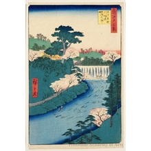 "Utagawa Hiroshige: Dam on the Otonashi River at Öji, Popularly Known as ""The Great Waterfall"" - Honolulu Museum of Art"