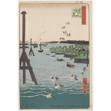 Utagawa Hiroshige: View of Shibaura Coast - Honolulu Museum of Art