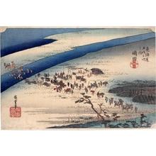 Utagawa Hiroshige: Shimada: The Sungan Bank of the Öi River (Station #24) - Honolulu Museum of Art