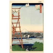 Utagawa Hiroshige: Ryögoku Eköin and Moto-Yanagibashi Bridge - Honolulu Museum of Art