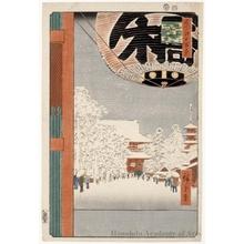 歌川広重: Kinryüzan Temple, Asakusa - ホノルル美術館