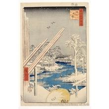 Utagawa Hiroshige: Fukagawa Lumberyards - Honolulu Museum of Art