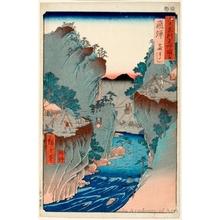Utagawa Hiroshige: Hida Province, Basket Ferry - Honolulu Museum of Art