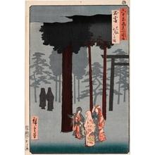 Utagawa Hiroshige: Izumo Province, Izumo Taisha Shrine, Hotohoto Festival - Honolulu Museum of Art