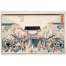 Utagawa Hiroshige: Cherry Blossom Time, Yoshiwara Nakanochö - Honolulu Museum of Art