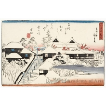 Utagawa Hiroshige: Clearing after a Snowfall at Yushima Tenmangü Shrine - Honolulu Museum of Art