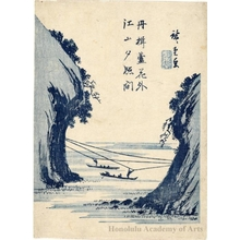 Utagawa Hiroshige: Boats Crossing on a Rope Ferry (Descriptive Title) - Honolulu Museum of Art