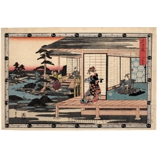 Utagawa Hiroshige: Act. 2 - Honolulu Museum of Art