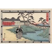 Utagawa Hiroshige: Act. 4 - Honolulu Museum of Art