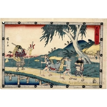 Utagawa Hiroshige: Act. 6 - Honolulu Museum of Art