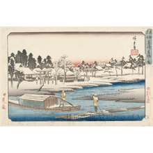 Utagawa Hiroshige: Clearing after Snowfall, Massaki - Honolulu Museum of Art