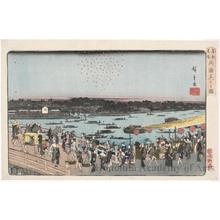 Utagawa Hiroshige: Fireworks at Ryögoku - Honolulu Museum of Art